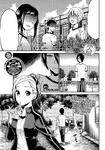 Doujinshi 05
