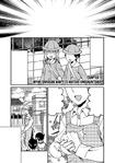Doujinshi 15