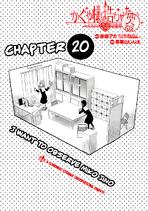 Doujinshi 20