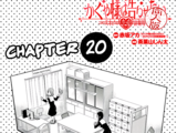 Doujinshi Chapter 20