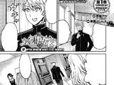 Doujinshi Chapter 11-01