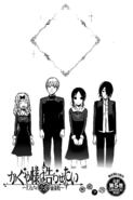 Chapter59-01