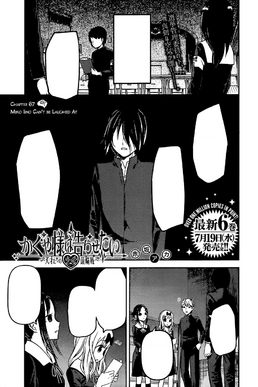 Chapter67-01