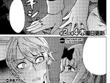 Doujinshi Chapter 9