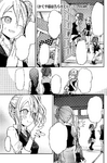 Chapter25-01
