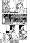 Doujinshi 16