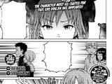 Doujinshi Chapter 4