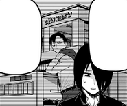 Ishigami's Brother