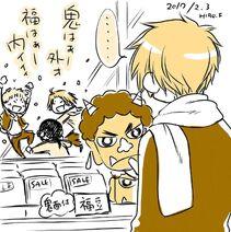 Baka trio & Takumi