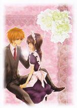 Misaki and Takumi flower
