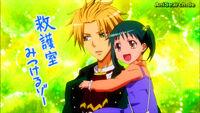 Ruri and Prince Takumi