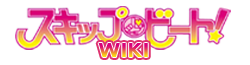 Skip Beat Wiki-wordmark