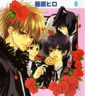 Volume 6 Cover of Maid Sama