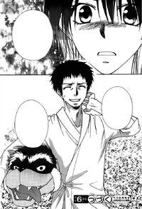 Sakuya revealing his identity