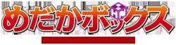 Medakabox wordmark