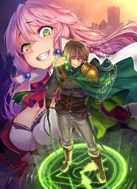 Kaiyari Anime 01
