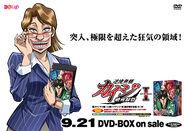 DVDPromo4