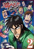 Season2 dvd02