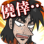 Androidgame01