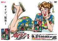 DVDPromo5