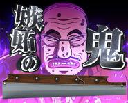Boss pachinko