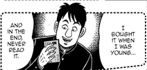 Kurosaki Young
