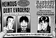 Kaiji Wanted Poster