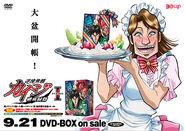 DVDpromo1