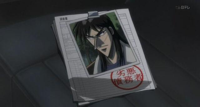 File:Kaiji01.jpg