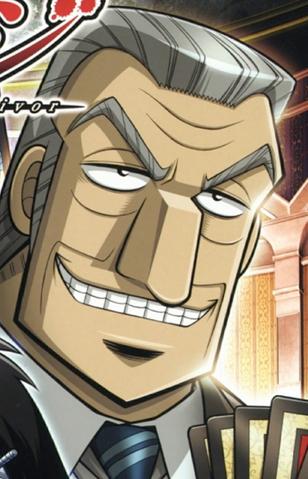 File:Yukio Anime.png