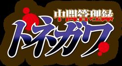 Chuukan logo