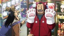 Ootsuki shopping