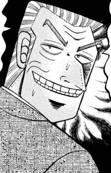 Yukio Manga