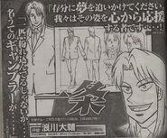 Season2 character sheet scans04