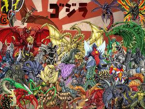 File:Godzilla Neo Poster.jpg