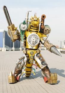 File:Prrpm-vi-attackbot31-1-.jpg