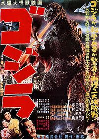 Godzilla 8