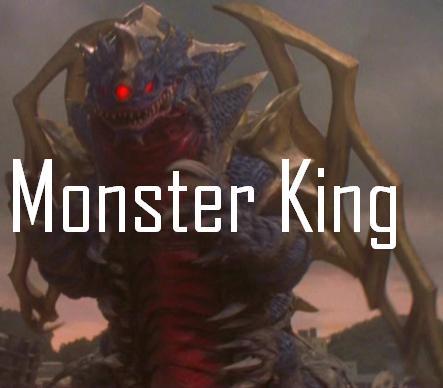 File:KingOfMons.jpg