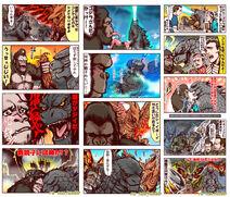 Godzilla vs Kong love
