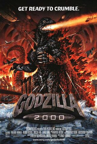File:Godzilla 10.jpg