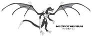 Kaiju awakened necrotherium by daizua123-d6rkfgp