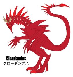 Claudandus by daizua123-d7q9g7k