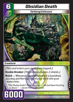 Obsidian Death (9SHA)