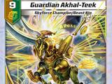 Guardian Akhal-Teek