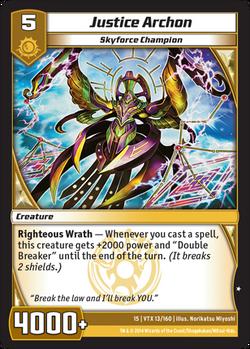 Justice Archon (15VTX)