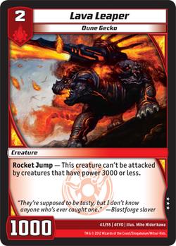 Lava Leaper (4EVO)