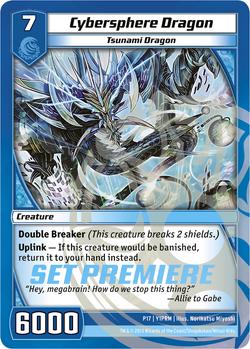 Cybersphere Dragon (Y1PRM)