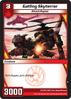 Gatling Skyterror (3RIS)