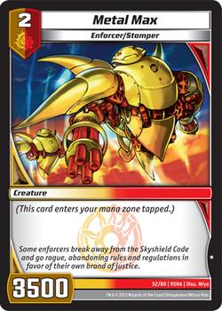 Metal Max (9SHA)