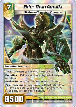 Elder Titan Auralia (10INV)